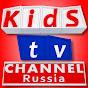 Kids Tv Channel Russia