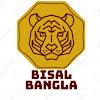BISAL BANGLA