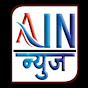 AIN News TV