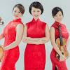 菁英藝術家三重奏Elite Artists Trio