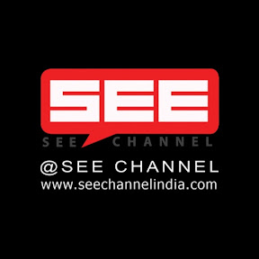 See Channel