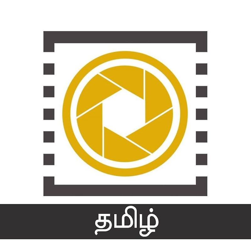 Filmy Focus - Tamil