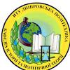 Кафедра історії та політичної теорії НТУ ДП