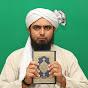 Engineer Muhammad Ali Mirza Official