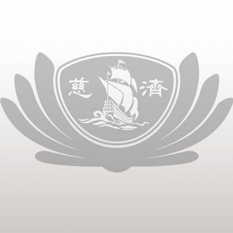 大愛電視 Tzu Chi DaAiVideo