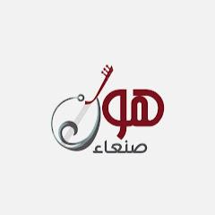 هواء صنعاء 773737739