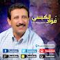 نجوم اليمن