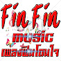 Fin Fin Music เพลงฟินโดนใจ