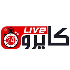 القاهرة 24