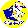 BeMMO Chan - Official Channel of ASOBIMO