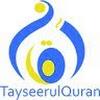 TayseerulQuran - Learn and Recite Quran Online