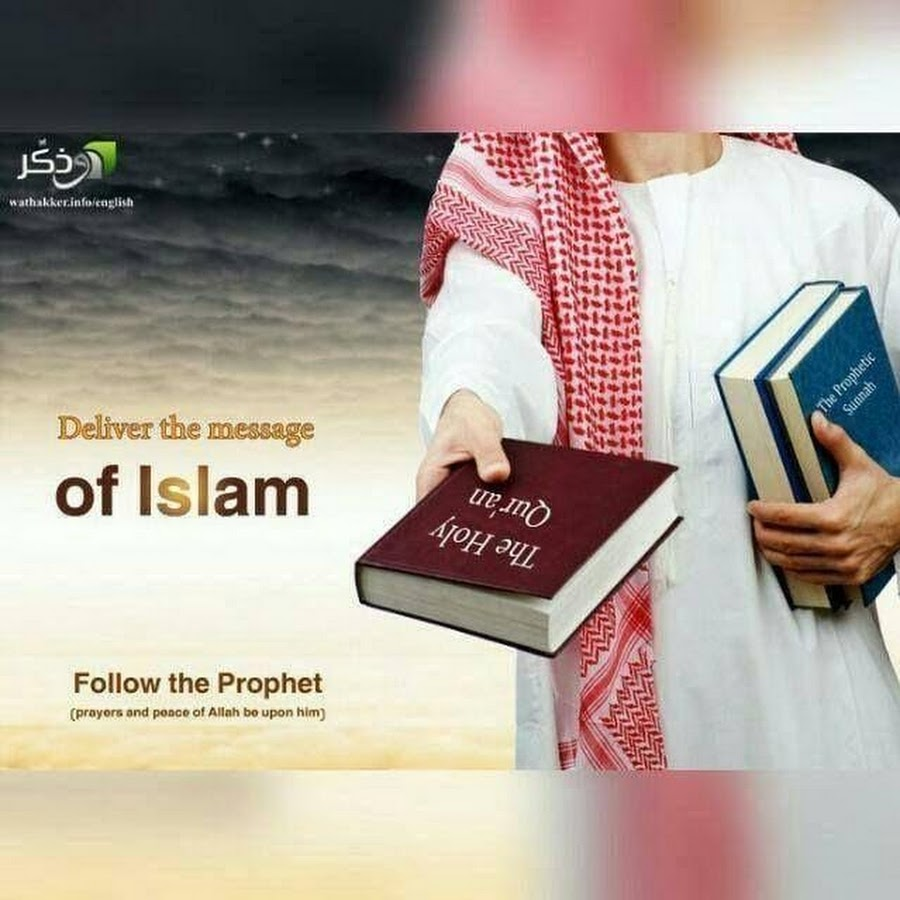 Islamic Group - YouTube