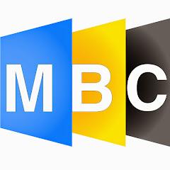 MBC PRIME NEWS - SAINT LUCIA