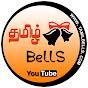 Tamil Bells