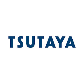 TSUTAYA MOVIE CHANNEL ユーチューバー
