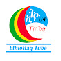 EthioHAB Tube