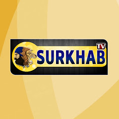 Surkhab Tv Net Worth