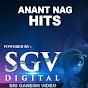 Ananth Nag Hits