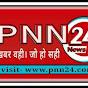 PNN24 NEWS