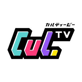 CulTV YouTube