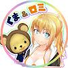 星野ロミ【Vtuber】カードゲーム好き!