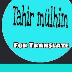 Tahir Al Mulhim Net Worth