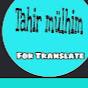 Tahir Al Mulhim