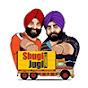 SHUGLI JUGLI  New Name