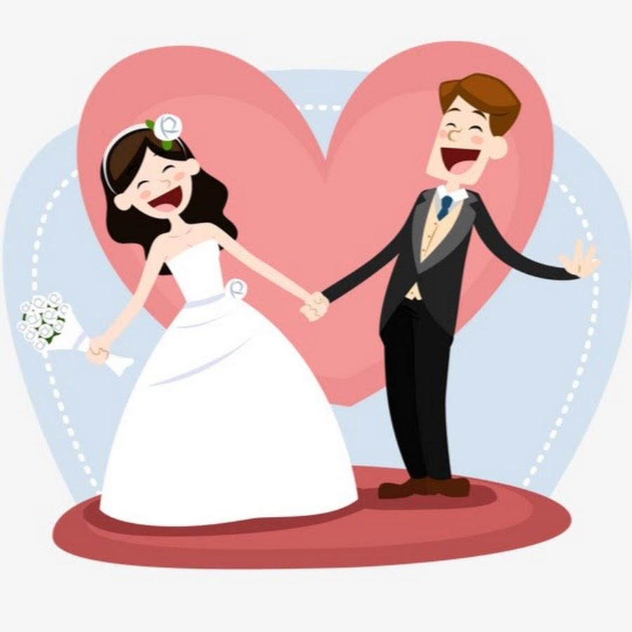 Жених с невестой картинки прикольные, герой картинки