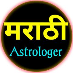 Marathi Astrologer Net Worth