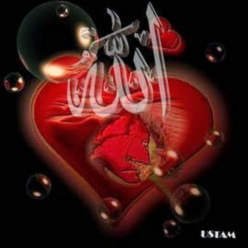 Арабские открытки про любовь, мальчику