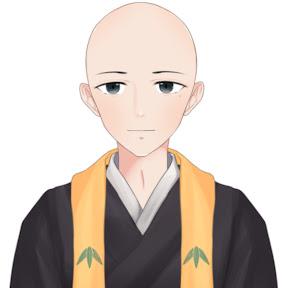 僧司 - souji -