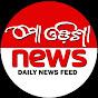 Mo Odisha