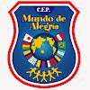 ムンド・デ・アレグリア学校