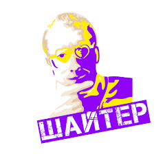 Cколько зарабатывают Shayter Andrey