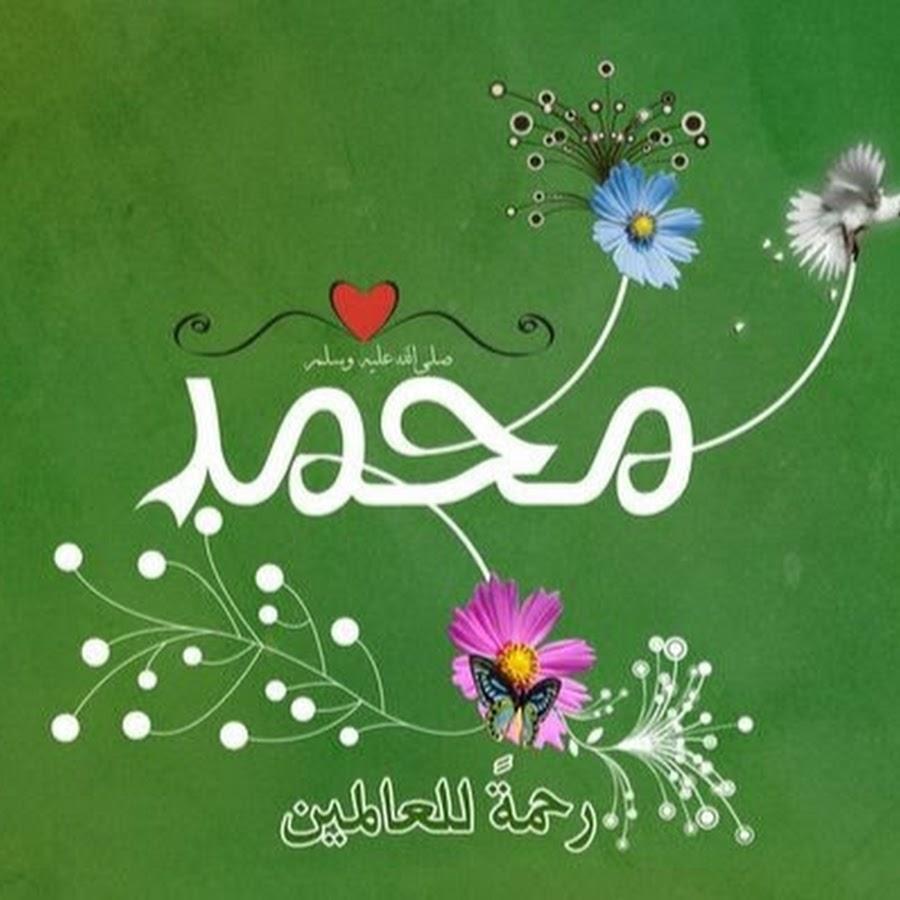 Мусульмански поздравления с днем рождения картинках