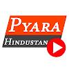 Pyara Hindustan