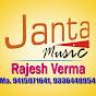 Janta Musical and