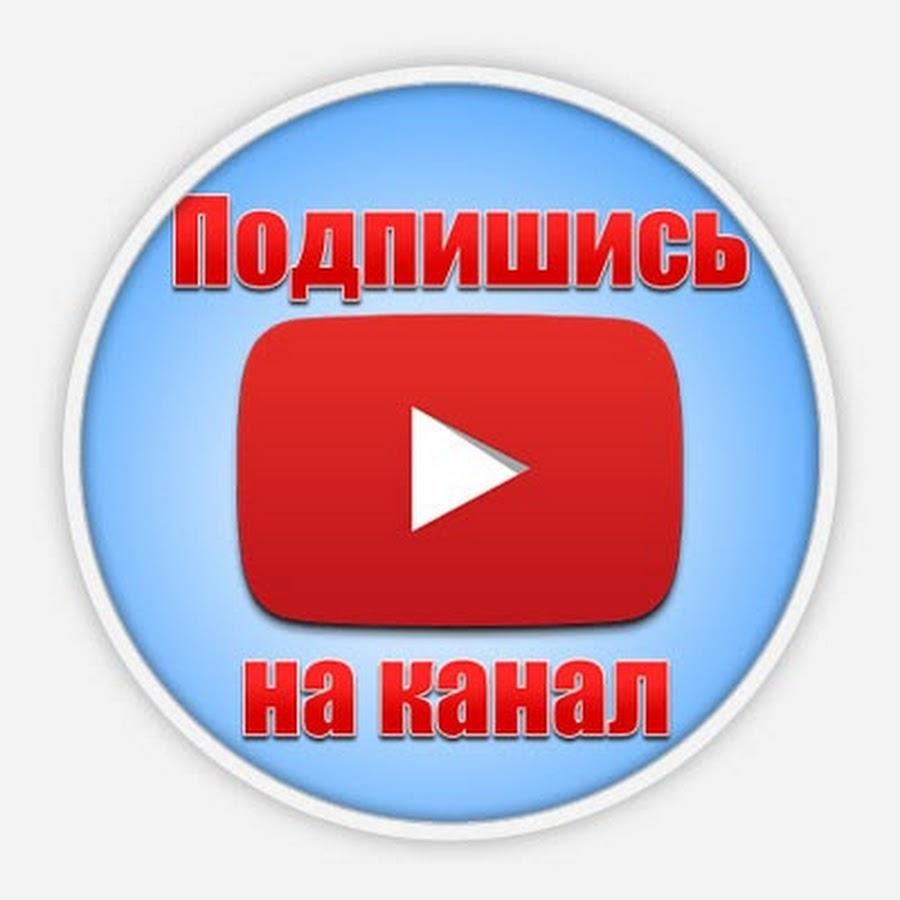 kak-podpisatsya-na-kanal-yutub-blondinki