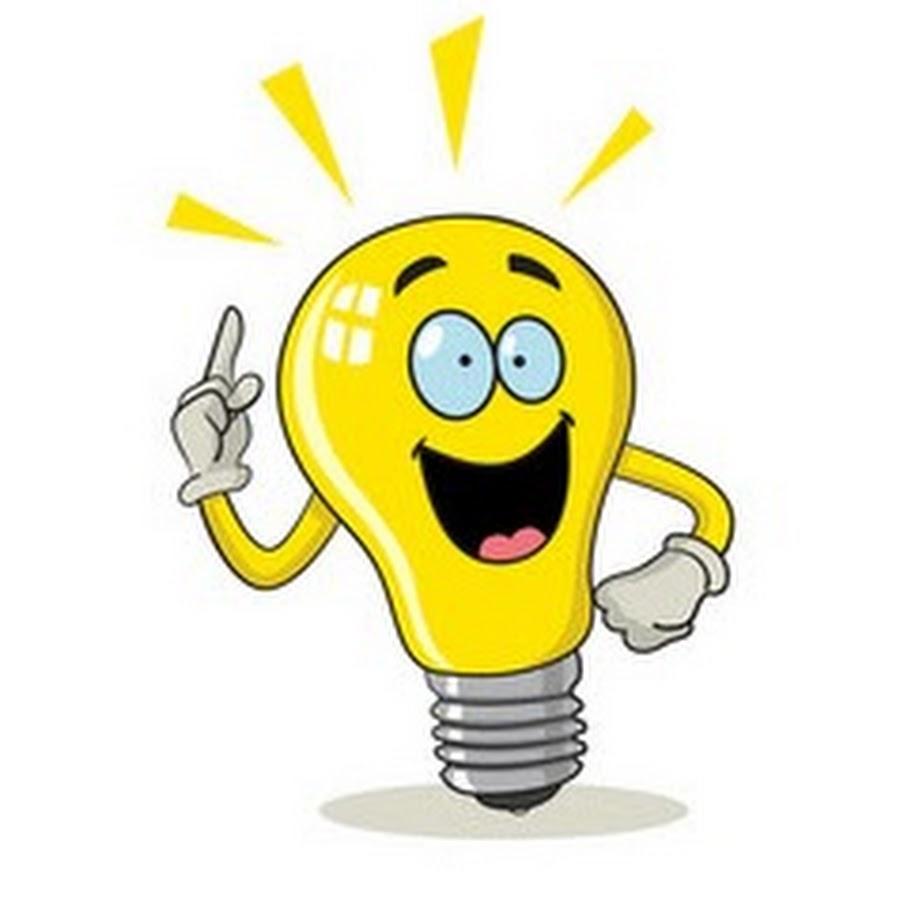Открытки именем, рисунок смешной лампочки