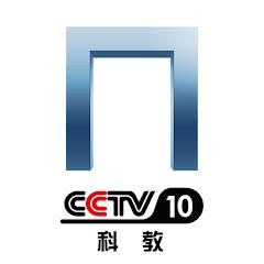 CCTV科教 Net Worth