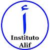 Instituto Alif Estudios Islámicos y Lengua Árabe
