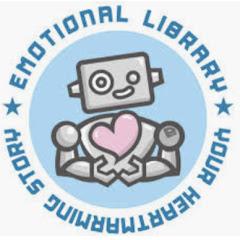 エモル図書館