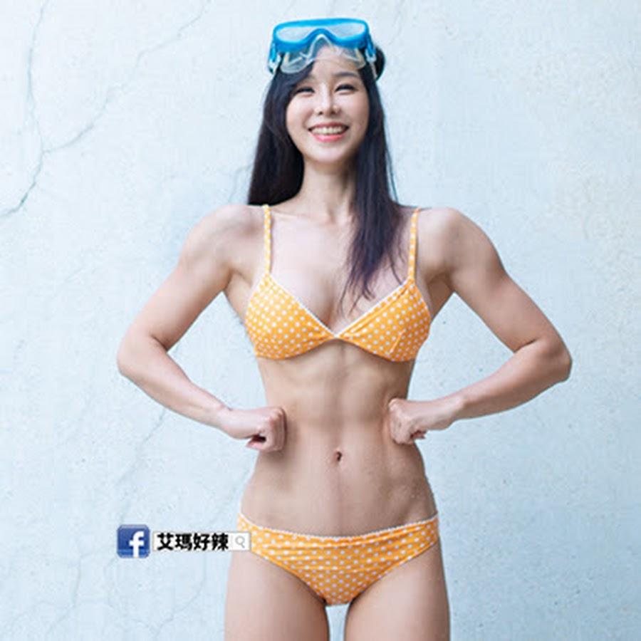 Youtube Emma