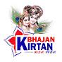 Bhajan Kirtan