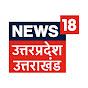 News18 UP Uttarakhand