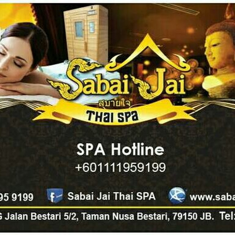 Sabai Jai Thai SPA | FunnyCat TV