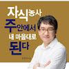 권창규TV