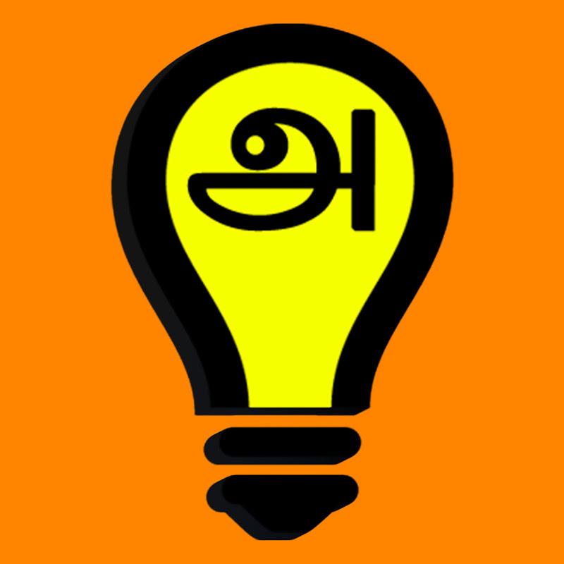 Tamilfact (tamilfact)