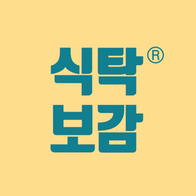 이재성 박사의 식탁보감